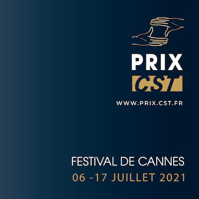 Création d'un nouveau prix par la CST dédié aux jeunes techniciennes lors du festival de Cannes 2021